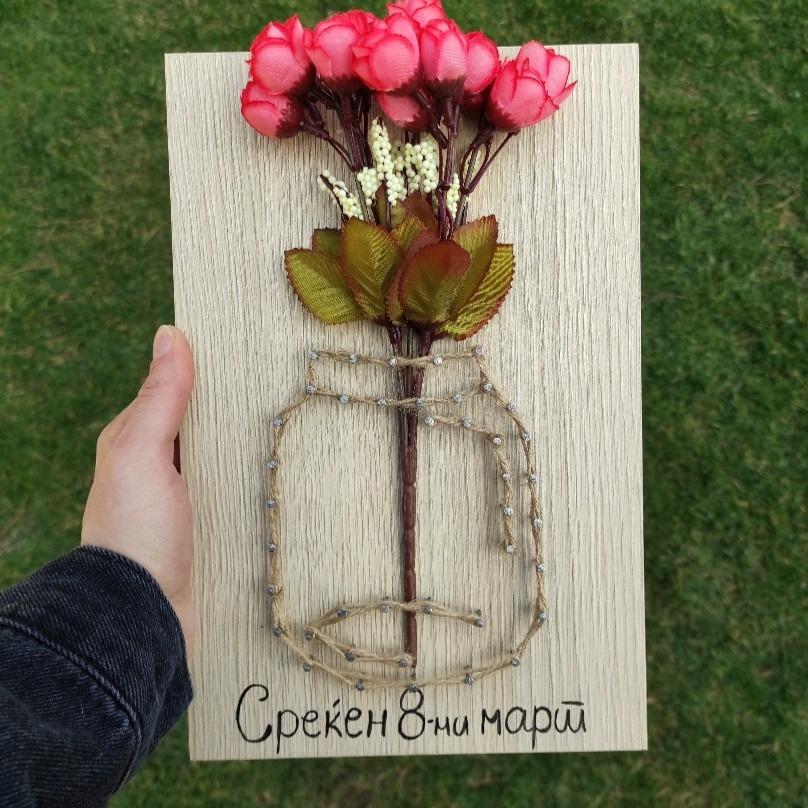 Мини слика со вазна за осми март