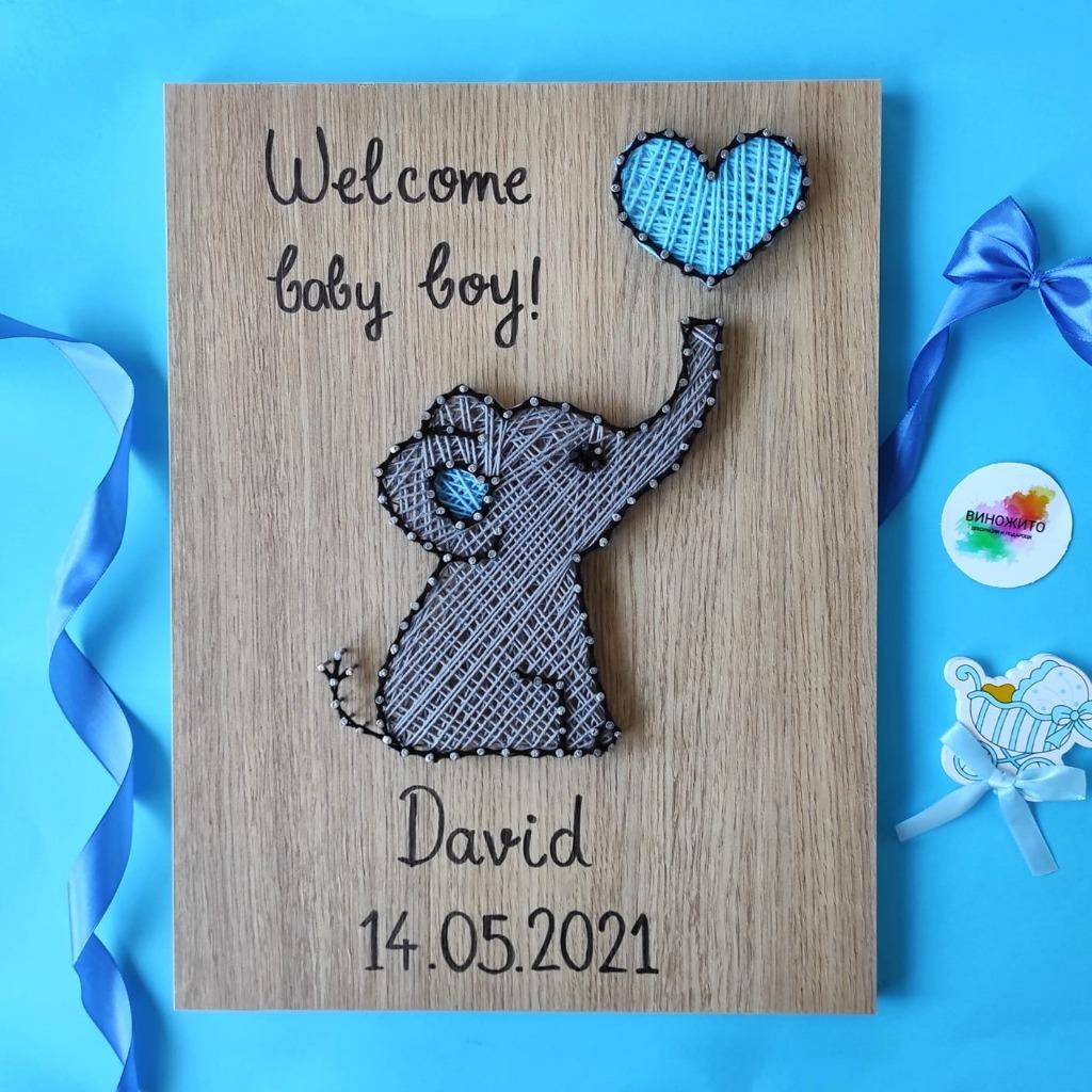 Подарок дрвена слика со слонче за новороденче