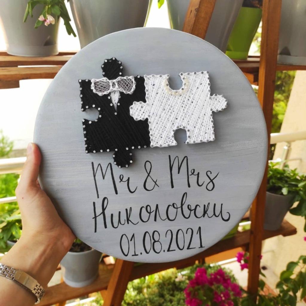 Подарок за свадба - дрвена слика за на ѕид