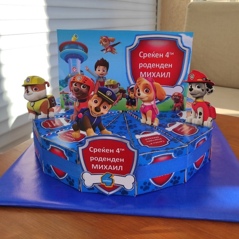 Торта од хартија Paw Patrol