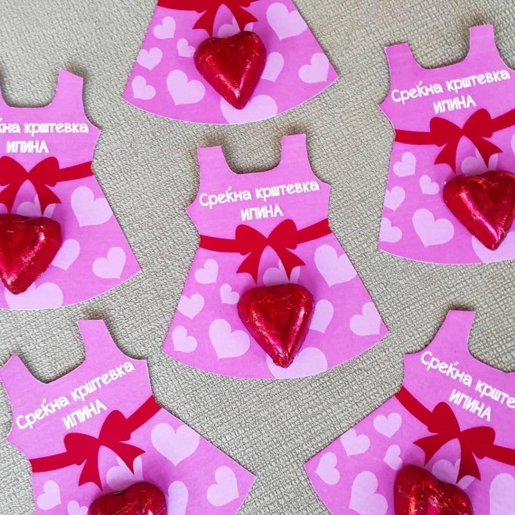 Картички со чоколатца за крштевка