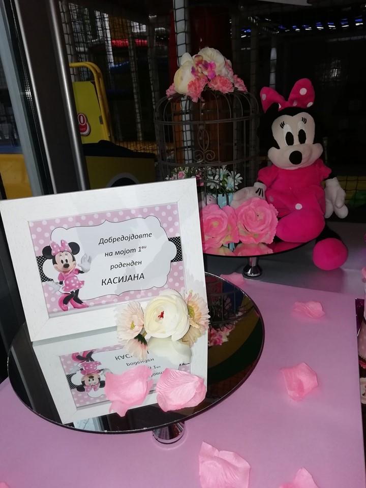 Слатка маса - Minnie