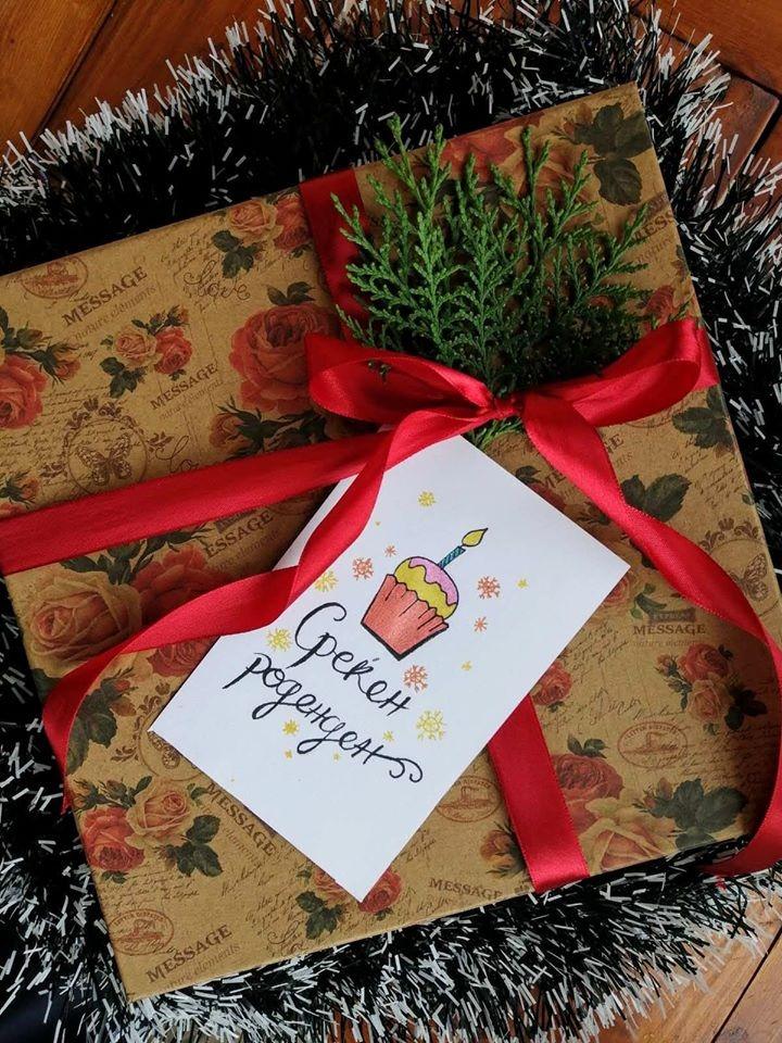Новогодишна кутија