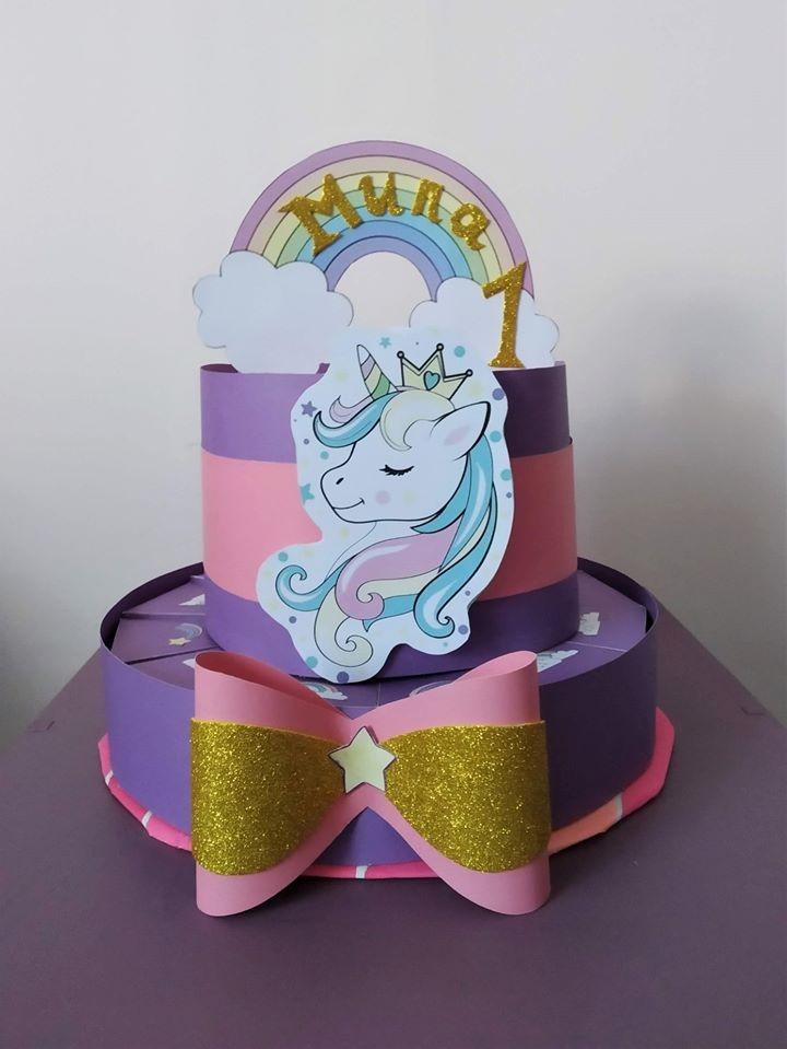 Торта од хартија Unicorn