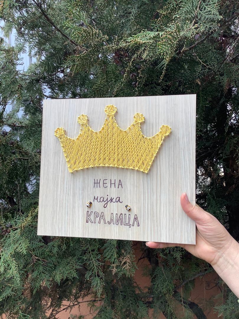 Дрвена слика - Жена, мајка, кралица